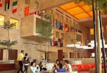 Oportunidade de estudos na Georgetown University Qatar
