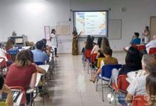 Reunião de pais do 1º Ano do Ensino Fundamental