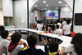 Aprendendo língua portuguesa a partir de um jogo