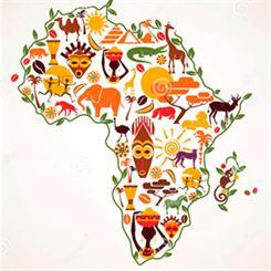 África: Etnias e pluralidade sociocultural